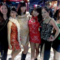 Ladies Night 12.29