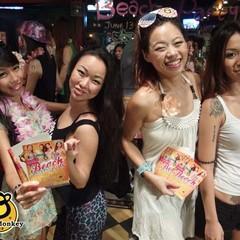 Ladies Night 0604