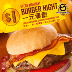 $1 BURGER NIGHT