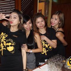 Ladies Night 0421