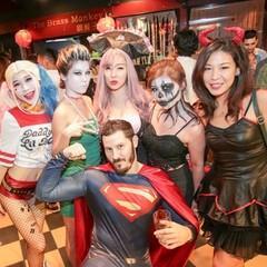 Halloween Party 20161030