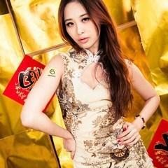 Qipao Ladies Night Party