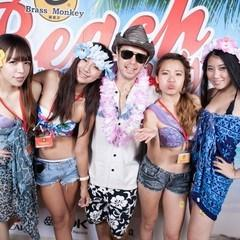 Beach Party 6.7 PHOTO BOOTH 2!